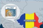 리드스피커코리아, 루마니아어 음성합성기 아디나·테오도르 개발 완료