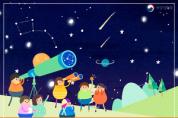 생태체험, 우주과학캠프 등 특색 있는 청소년프로그램과 함께 특별한 여름방학을 맞이하세요!