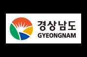 경상남도, 아프리카돼지열병 방역 거점소독시설 긴급 점검