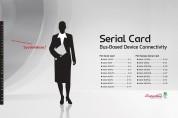 시스템베이스 3 SerialCard