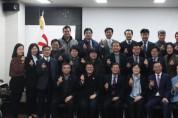 한국자원봉사센터협회, 4·15 총선 앞두고 3대 분야·8개 핵심 자원봉사 정책 제안