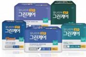 모나리자, 흡수력·통기성 강화한 성인용 기저귀 '액티브 그린케어' 라인 7종 출시