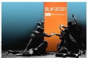 인더스트리미디어, '스마트러닝 인사이트 포럼 2021' 9월 23일 온라인 개최