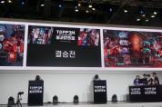 캡콤 캐릭터들이 모인 'TEPPEN', '지스타 2019'에서 관심 집중