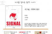 8월 용인시 도서관 사서 추천도서 목록