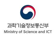 중소기업 ICT장비 신뢰성 확보 지원