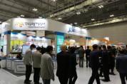 전남글로벌게임센터, 2021 광주 ACE Fair 홍보관 운영 성료