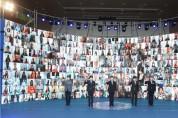해양수산부, '제5회 아·태 지역 국제해양디지털 콘퍼런스' 성공적으로 마쳐