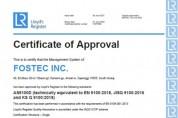 FOSTEC, 항공우주 품질경영시스템 AS9100 인증 획득