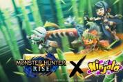 Nintendo Switch™용 대전 닌자 껌 액션 게임 'Ninjala', 'MONSTER HUNTER RISE'와 컬래버레이션 이벤트 진행