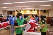 용인시, 폭염 대비 저소득 400가구에 여름김치 지원